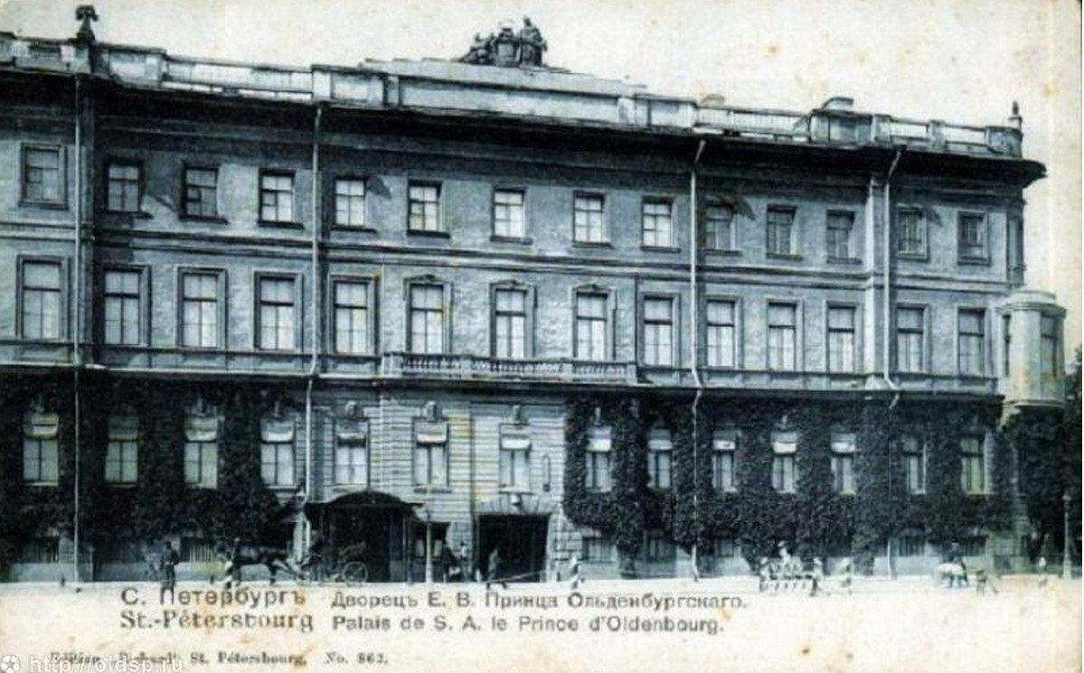 Дом Бецкого