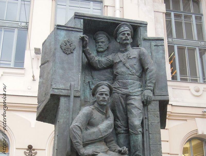 Памятник Первой Мировой войне в СПб у Витебского вокзала